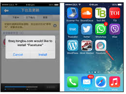 Download Paid Apps for Free without Jailbreak on iPhone