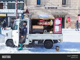 Otaru, Hokkaido, Japan Image & Photo (Free Trial) | Bigstock Quinn Wants To Give Street Vendors A Break Bloomberg Thinks Thats Food Truck Application Napoleon Civic Center Trucks Roka Werk Gmbh Download This Stock Image Food Vendor Selling Pizza From A The Good Bad And Ugly State Of In America Eater Gourmet Trucks Are Common Nyc Like Cambodian Popcorn Truck On Corner Brooklyn Street New York City Mobile Roll Central Pa Pennlivecom Halls Are The Ccession Vendor Plan Headed To Council Keizertimes Be