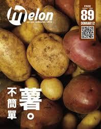 logiciel de cr饌tion de cuisine gratuit logiciel cr饌tion cuisine gratuit 73 images logiciel cr饌tion