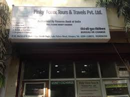 bureau de change tours forex tours travels pvt ltd photos udaipur city udaipur