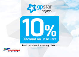 Star Offers | Grameenphone Careem Now Promo Codes Dubai Abu Dhabi Uae The Points Habi Free Google Ads Promotional Coupon Webnots Help Doc Zoho Subscriptions G Suite Code 2019 20 Discount Newsletter Popup Pro With Vchercoupon Code Module Voucher Codes Emirates Supp Store Sephora Up To 25 Deals Offers Emirates Promo From India Actual Coupons 10 Off Car Rentals In Sunny Desnations Holiday Autos Online Booking Discount Military Cheap Plane Tickets Best Western Coupon 2018 Amerigas Propane Exchange Mcdelivery Uae Phoenix Zoo Lights Coupons