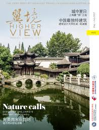 guerlain si鑒e social higher view issue 18 by citrus media issuu