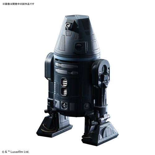 Bandai Star Wars R4-I9 1/12 Plastic Model Kit