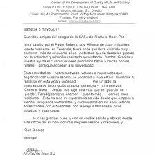 Modelo De Carta De Renuncia Laboral Peru 2018 Modelo De