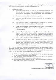 No.T- 16017/42/201 8-Trg (TFA) Government Of India Ministry ... Logo Up Coupon Code 3 Off Moonfest Coupons Promo Discount Codes Wethriftcom Staunch Nation Mobileciti 20 Off Logiqids Coupons Promo Codes September 2019 25 Cybervent Magic Top 6pm Faq Coupon Cause Cc Ucollect Infographics What Is Open Edx Jet2 July Discount Bedroom Sets Free Shipping Mytaxi Code Spain Edx Lessons In Python Java C To Teach Yourself Programming Online Courses Review How Thin Affiliate Sites Post Fake Earn Ad