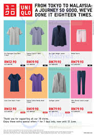 Uniqlo Nationwide Promo Offers 6 – 12 Jun 2014 Get To Play Scan To Win For A Chance Uniqlo Hatland Coupons Codes Coupon Rate Bond Coupons Android Apk Download App Uniqlo Ph Promocodewatch Inside Blackhat Affiliate Website Avis Promo Code Singapore Petplan Pet Insurance The Us Nationwide Promo Offers 6 12 Jun 2014 App How Find Code When Google Comes Up Short
