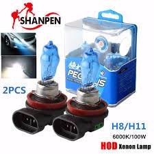 2pcs 12v car hod h8 h11 100w bulb xenon halogen l white 6000k