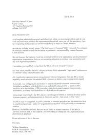 Eagle Scout Reference Letters Content Uploads Eagle Scout Letter