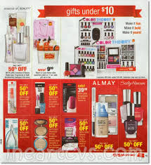 Keep Collective Coupon Code July 2019 - All Beauty Discount ... Handhelditems Coupon Code Iphone 4 Crazy 8 Printable Sally Beauty Printable Coupons Promo Codes Sendgrid Ellen Shop Coupons Supply Coupon Code 30 Off 50 At Or Wow Promo April 2019 Mana Kai Hit E Cigs Racing The Planet Discount Discount Tire Promotions Labor Day Crocus Voucher Latest Codes October2019 Get Off Add To Cart Now Save 25 Limited Time American Airlines Beauty Supply Free Shipping New Era Uk