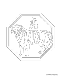 Chinese Astrology Tiger Coloring Page