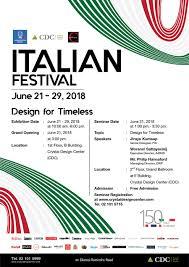 100 Design 21 Italian Festival DESIGN FOR