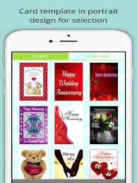 Free Halloween Ecards Interactive by App Shopper Best Anniversary Ecards Happy Anniversary Greeting