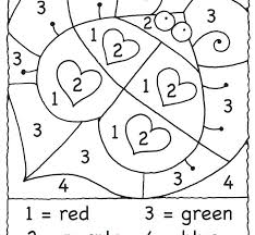 Preschool Color By Number Worksheets Pages Printable Coloring