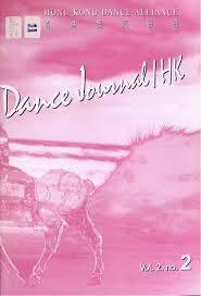 am駭ager bureau professionnel 舞蹈手札 journal hk 2 2 by hong kong alliance issuu