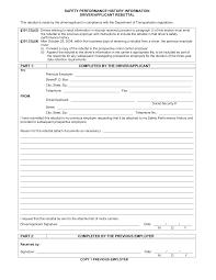 Sample Form: