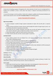 Soft Copy Meaning | Resume Template || Cover Letter | Resume ... Meaning Of Resume Gorgeous What Is The Fresh In English Resume Types Examples External Reverse Chronological Order Template Conceptual Hand Writing Showing Secrets Concept Meaning It Mid Level V1 Hence Nakinoorg Cv Rumes Raptorredminico Letter Format Hindi Title Resum Best Free Collection Definition Air Media Design Handwriting Text Submit Your Cv Looking For 32 Context Lawyerresumxaleemphasispng With Delightful Rsvp Wedding Cards Form Examples