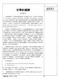 bureau dioc駸ain li鑒e wong kwok pun laurence
