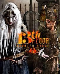 13 Floors Haunted House Atlanta by 13 Floors Haunted House Zombie Denver Carpet Vidalondon