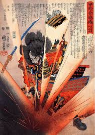 Japanese Samurai Warrior Old Woodblock Reproduction Print A3 Art Poster