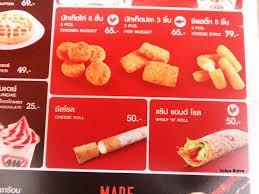 sos cuisine com ร ป a w สยามสแควร wongnai