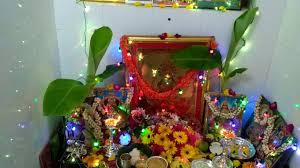 Varalakshmi Vratham Decoration Ideas by Charvi Lalitha Gummileru Vara Lakshmi Vratam Youtube