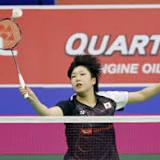 日本, 山口茜, 常山幹太, グラスゴー, 世界バドミントン選手権大会, 世界バドミントン連盟