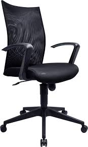 Medium Back Mesh Home & Office Chair (end 8/6/2019 12:15 PM) Flash Fniture Hercules Series 247 Intensive Use Multishift Big Recaro Office Chair Guard Osp Home Furnishings Rebecca Cocoa Bonded Leather Tufted Office 24 7 Chairs Executive Seating Heavy Duty Durable Desk Chair Range Staples Fresh Best Tarance Hour Task Posture Cheap From Iron Horse 911 Dispatcher Pro Line Ii Ergonomic Dcg Stores Safco Vue Mesh On714 3397bl Control Room Hm568 Ireland Dublin