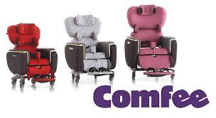 comfee seat leckey