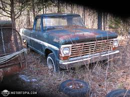 1967 Ford F100 For Sale Id 22658 1967 Ford F100 For Sale Classiccarscom Cc1085398 F150 Hot Rod Network 1976 Classics On Autotrader Vintage Truck Pickups Searcy Ar Walk Around And Drive Away Youtube Fresh Pin By Fincher S Texas Best Auto Sales Tomball On The Classic Pickup Buyers Guide Drive 6772 Lifted 4x4 Pics Page 10 Enthusiasts Forums Stepside Truck V8 1961 Unibody Ratrod Patina In Qld For 1969 F250 A Crown Victoria Rolling Chassis Engine