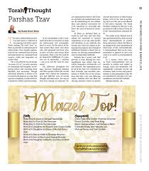 100 Yehuda Neuman Baltimore Jewish Home 32218 By Moshe Rubin Issuu