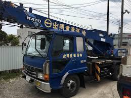 100 Ton Truck Sell Hydraulic Crane KATO NK75MV Kap 5 EX JAPAN