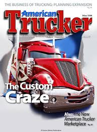 American Trucker Central May Edition By American Trucker - Issuu 2017 Itpa Spring Meeting Heavy Duty Truck Parts Semi Dozens Of Suspected Stolen Cars Found In Salvage Yard Nbc Chicago Branching Bubble 8 Lamps By Lindsey Adelman Darksilver 3d Model Pin Aaron On Adelmans Truck Parts Pinterest Corp Accsories Store Il 60617 Tvh Dailymotion Video Equipment 1 Lamp Clearblack 12va033696 12v71 Power Unit Youtube S Canton Oh Best 2018 C18 Wjh01687