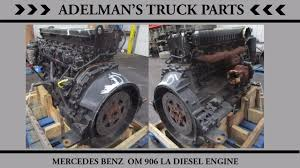MERCEDES BENZ OM 906 La Diesel Engine - $2,000.00 | PicClick Truck Parts Inventory Adelmans Youtube New Engine Driveline And Exhaust Supplier 16v92tt Detroit Diesel Run Test 118 Branching Bubble 5 Lamps By Lindsey Adelman Clear Gold 3d Model In Dozens Of Suspected Stolen Cars Found Salvage Yard Nbc Chicago Aaron President Linkedin Mercedes Benz Om 906 La Diesel 2000 Pclick Pickup Van Competitors Revenue Differentials Heavy Duty Semi