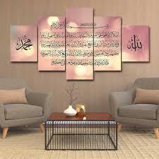 muslimischen bibel poster wand kunst rahmen islamischen allah koran leinwand malerei 5 stück hd drucken wohnzimmer hause dekoration bild
