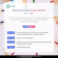 Origo Can Do Anything Contest Selection OrigoNetwork Medium