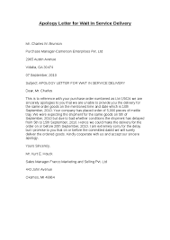 Apology Letter for Wait In Service Delivery Hashdoc