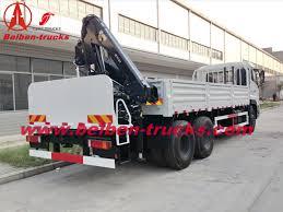 Buy 6.3 Ton Beiben V3 Truck Mounted Crane,6.3 Ton Beiben V3 Truck ...