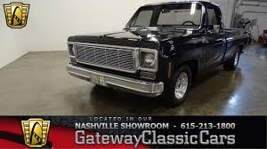 100 1986 Chevy Trucks For Sale Chevrolet C10 Gateway Classic Cars