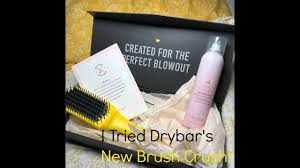 I Tried The Brush Crush By Drybar! Ulta Platinumdiamond Members Drybar Tools 20 Off 5x Pts Haute Blow Dry Bar Baltimores First Finest Barhaute The Rakuten Cash Back Button Big Apple Colctibles Coupons Promo Codes August 2019 Houston Tx Groupon November 2018 Page 224 Ezigaretteraucheneu Bloout Home Select Hair With Code Muaontcheap 10 Off Blo Coupons Promo Discount Codes Biggest Discounts For The Sephora Black Friday Sale Code Health Beauty Promocodewatch