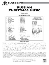Tannenbaum Christmas Trees Janesville Wi by 100 Free Downloadable Christmas Music Notes Away In A Manger