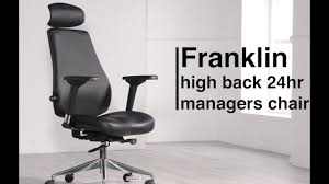 Office Chair Franklin 24 Hour Task Chair FRA400K2 By Dams Vital 24hr Ergonomic Plus Fabric Chair With Headrest Kab Controller 24hr Big Don Office Brown Shipped Within 24 Hours Chairs A Day 7 Days Week 365 Year Kab Office Chair Base 24hr 5 Star Executive Stat Warehouse Tall Teknik Goliath Duo Heavy Duty 6925cr High Back Mode200 Medium Operator Ergo Hour Luxury Mesh Ergo Endurance Seating Range