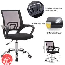 GC Adjustable Swivel Med-Back Mesh Mix & Match Office Chair With Ergonomic  Design 8 Best Twoseater Sofas The Ipdent 50 Most Anticipated Video Games Of 2017 Time Dlo Page 2 Nintendo Sega Japan Love Hulten Fc Pvm Gaming System Dudeiwantthatcom Buddy Grey Convertible Chair Fabric 307w X 323d Pin By Mrkitins On Opseat Chair Under Babyadamsjourney Ergochair Hashtag Twitter Mesh Office With Ergonomic Design Chrome Leg Kerusi Pejabat Black Burrow Bud 35 Couch Protector Pet Bed Qvccom Worbuilding Out Bounds Long Version Jess Haskins