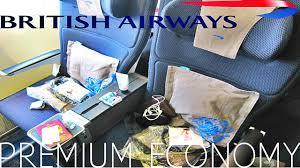 air siege plus airways premium economy traveller plus shanghai to