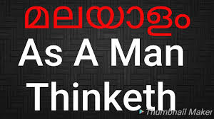 Must Read | AS A MAN THINKETH Malayalam Motivation Book Video | James Allen James Allen Reviews Will You Save Money On A Ring From Shop Engagement Rings And Loose Diamonds Online Jamesallencom Black Friday Cyber Monday Pc Component Deals All The Allen Gagement Ring Coupon Code Wss Coupons Thking About An Online Retailer My Review As Man Thinketh 9780486452838 21 Amazing Facebook Ads Examples That Actually Work Pointsbet Promo Code Sportsbook App 3x Bonus Deposit 50 Coupon Stco Optical Discount Ronto Aquarium Mothers Day Is Coming Up Make It Sparkly One Enjoy Merch By Amazon Designs With Penji