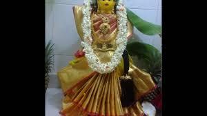 Varalakshmi Vratham Decoration Ideas by Varamahalakshmi Decoration Youtube