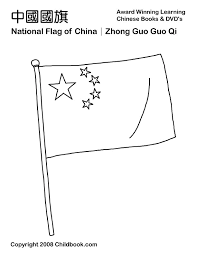 Chinas Flag Coloring Page Picture
