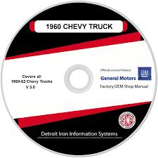 1960-1962 Chevrolet Trucks Factory OEM Shop Manuals On CD | Detroit Iron