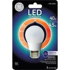 philips 422170 watt a15 led fan light bulb