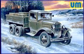 100 Aaa Truck ModelsUA TRUCKS 148 GAZ AAA Truck 148 UM503