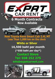 100 Cheapest Pickup Truck Rental Expat Car S Pattaya PATTAYAS CHEAPEST CAR RENTAL